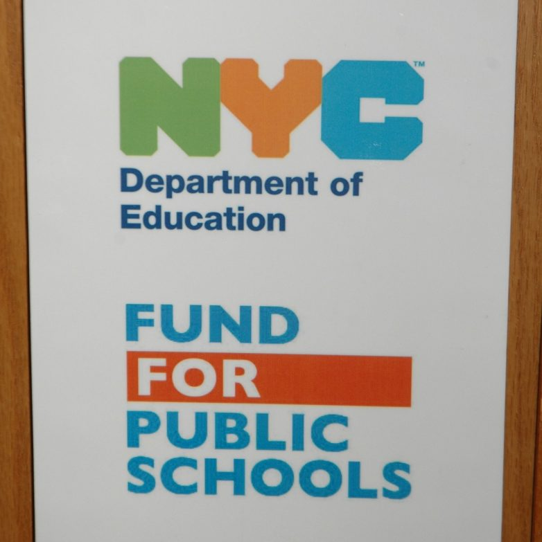 NYC Department of Education Pat McGuirk Scholarship Fund Dinner